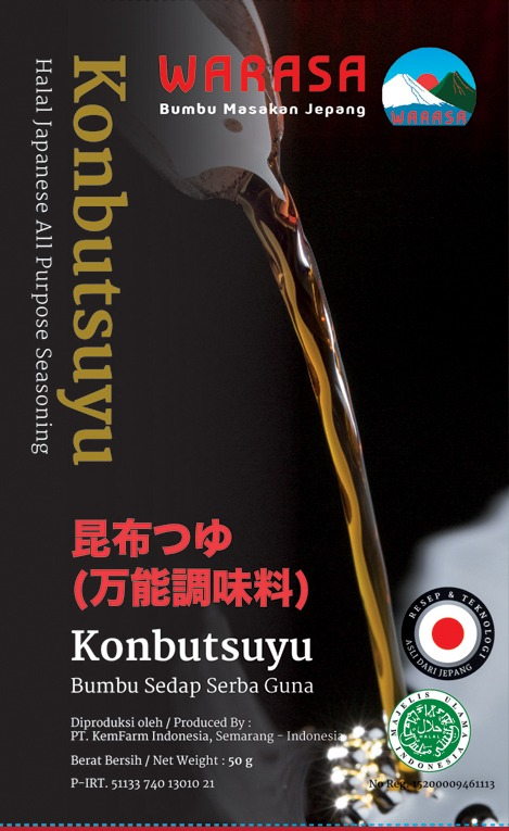 new-food-konbutsuyu
