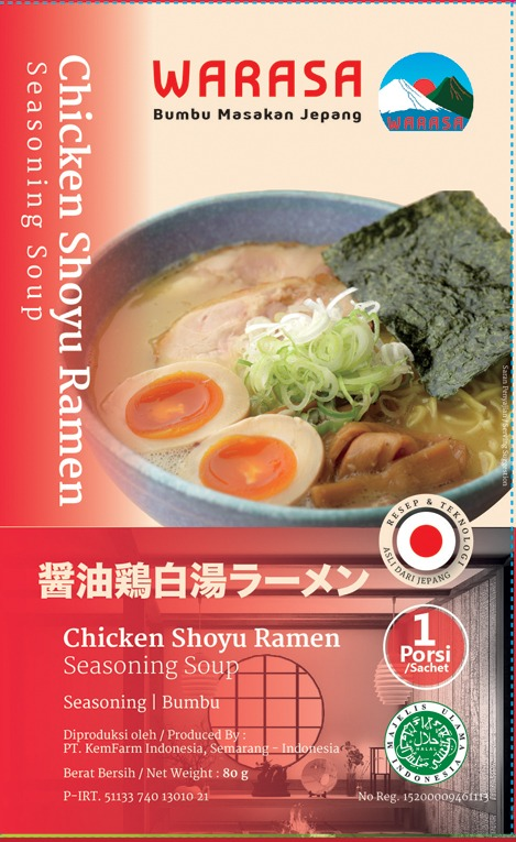 Chicken Soyu Ramen